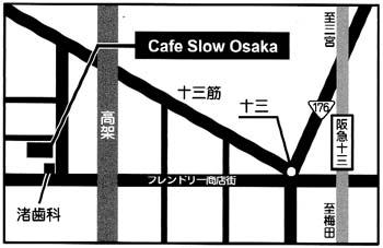 「Cafe Slow Osaka」の画像検索結果